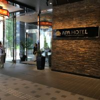 APA inn entrance
